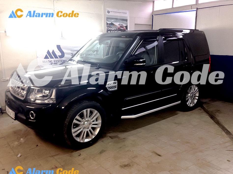 Противоугонная система для Land Rover Discovery 4