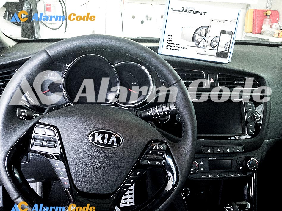 Противоугонная система на Kia Ceed