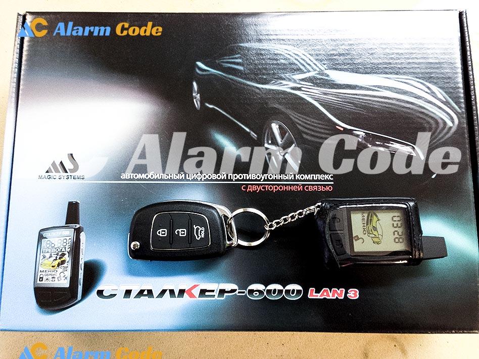 Установка сигнализации СТАЛКЕР-600 LAN3 Expert на Hyundai ix 35