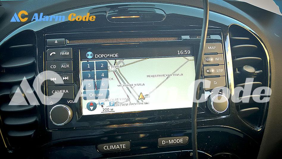 Мультимедийная система с навигацией