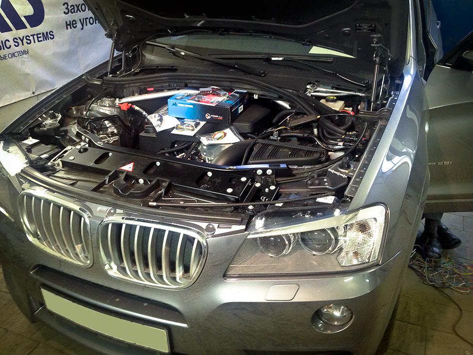 Установка противоугонной системы на BMW X3