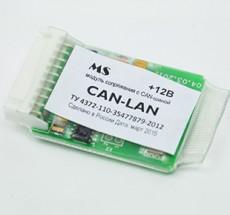 Модуль сопряжения с CAN-шиной MS-CAN-LAN
