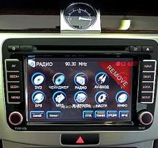Автомагнитола Flyaudio Volkswagen Multivan 66007B09