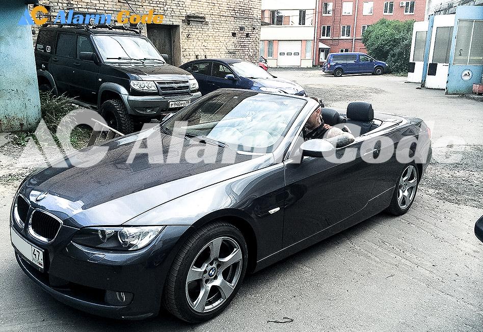 Сигнализация на BMW 320i